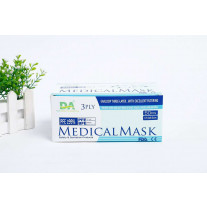 3-PLY MEDICAL MASK FDA CERTIFIED 50 CT